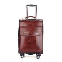 保罗商务拉杆箱万向轮24寸皮箱男女行李箱20旅行箱厂家一件代发