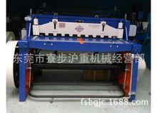 深圳地區供應小型剪板機   3X1300電動剪板機    1.3米剪板機刀片