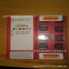 山特维克数控刀片硬质合金CNC刀头,CNMG160604/08/12/16-QM 4225