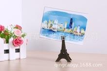 金属夹子复古铁塔韩国文具创意麻绳相片名片夹摆件照片夹
