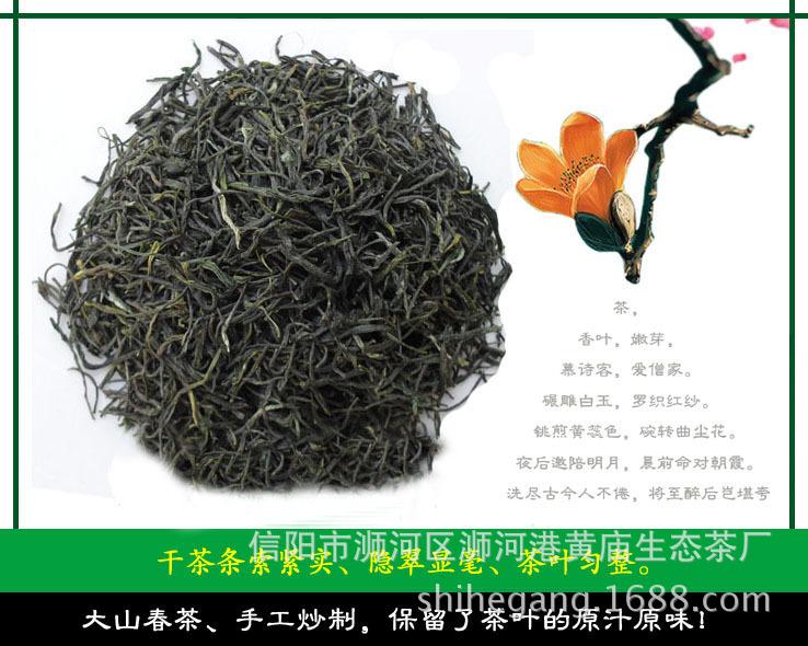 绿茶散装 茶叶批发 信阳毛尖2021新茶春尾二级500g浉河港茶厂直销