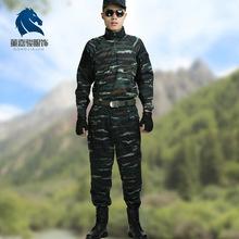 正品07-14新款虎斑豹纹夏季特战迷彩服野战装备服迷彩作训服套装