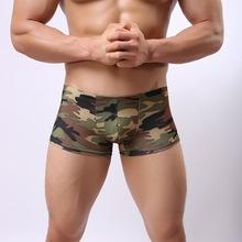 新款现货男士内裤 印花牛奶丝内裤 舒爽透气男式平角裤 迷彩