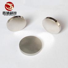 廣東超率磁鐵供應圓柱磁鐵 永磁磁性材料 大小規格可訂做