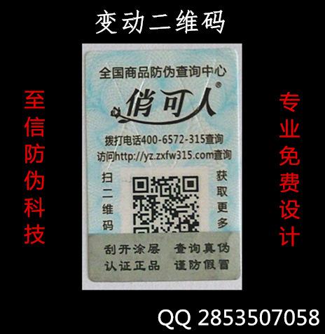 QQ图片20150424101640_副本斤斤计较