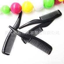 厂家批发黑色经典款mini眉梳 塑料小梳子 美容工具美妆工具