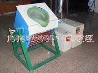 供应江苏厂家供应郑州安阳许昌15-70千瓦中频电炉废铜回收熔炼炉