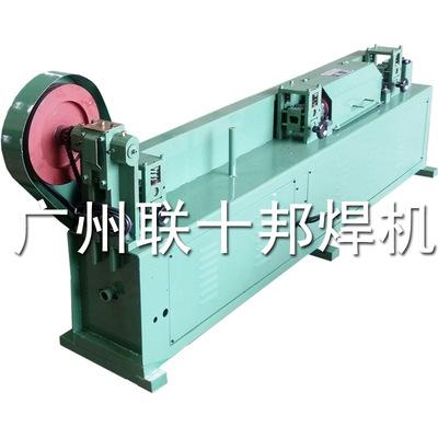 09【联十邦】钛合金线材,钛线,钛丝调直切断机,快速调直切断机