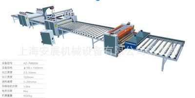 水泥板表面贴膜机(PVC)、硅酸钙板玻镁板贴膜机上海厂家价格