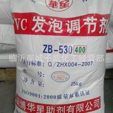 其他合成材料助剂B4C-423197648