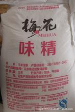 批发供应99梅花味精25kg大包味精50斤散装无盐味精支持混批