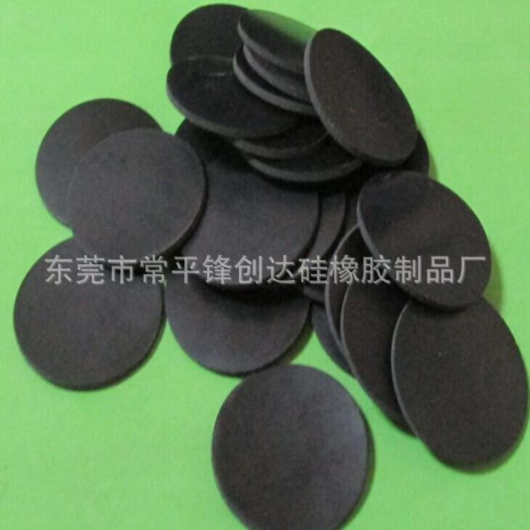 厂家直销 丁晴橡胶 三元乙丙 天然橡胶 各种材质规格橡胶