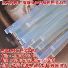 光稳定剂9678FE1-967