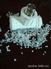 厂家供应管道配件 三通塑料配件铜嵌件外牙三通T25×3/4M塑料三通