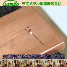 代理销售日本三宝红铜 C5111青铜(铜锡合金CuSn) C5101耐磨青铜