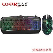 工厂直销有线usb发光键鼠套装 电脑机械手感背光键盘鼠标套装批发