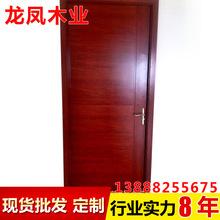 仿古实木复合烤漆门 卧室门专业隔音套装工程门批发