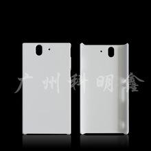 空白素材 索尼Xperia Z L36H热转印手机壳 耗材批发 3D热转印PC壳