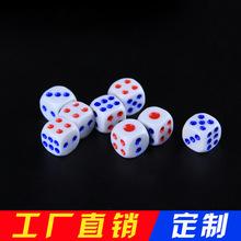 厂家现货直销优质骰子 塑料色子 夜店酒吧KTV娱乐用品 特价批发