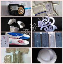 温州超声波焊接加工,温州塑料焊接加工,塑料产品焊接加工