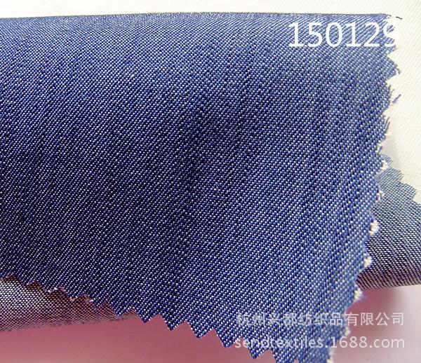 150129竹节天丝棉牛仔 (13)