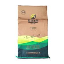 廠家直銷 高品質化工袋 優質建材塑料包裝袋 瓷磚膠復合編織袋