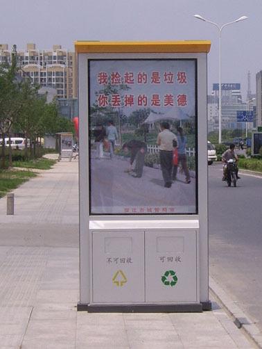 太阳能广告垃圾箱广告果皮箱生产厂家多投口广告垃圾箱路名牌定做