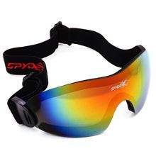 速卖通爆款滑雪镜 S欧美太阳镜外贸滑雪眼镜运动骑行挡风眼镜批发