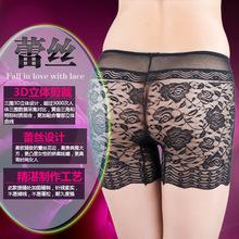 2015韩国保险裤加档蕾丝边安全裤防走光打底裤女士短裤K7042