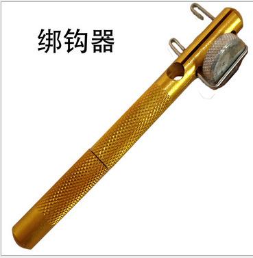 金属两用手动绑钩器 绑小钩工具 子线打结器 垂钓钓鱼用品