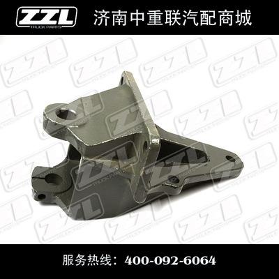 重汽 豪沃HOWO 70矿配件 前簧前支架WG9770520320