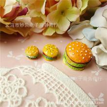 仿真汉堡包DIY手工配件·树脂食品手机壳美容材料钥匙扣15-20mm