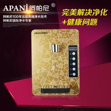阿帕尼家庭壁挂式室管线机 即热式壁挂管线机(超薄触摸式玻璃款)