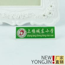 亞克力學校校徽 透明胸章亞克力胸章 企業LOGO塑料校徽徽章定制
