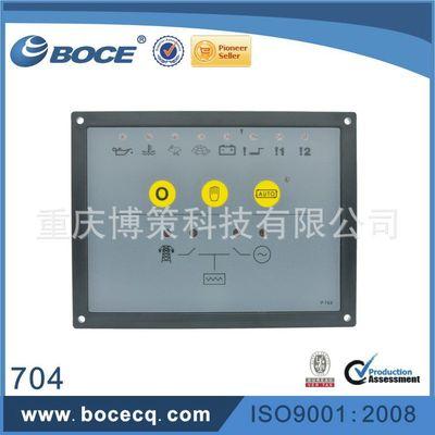 【厂家直销】BC704发电机组控制器,AMF控制模块,自启动自切换控制