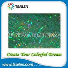 金卡纸银卡纸镭射卡纸铝箔纸生产印刷厂家 可定制多规格批发