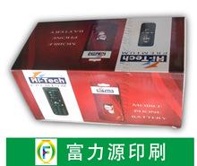 專業印刷彩盒、禮品盒印刷、坑盒印刷等