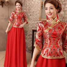批發新款新娘結婚敬酒禮服 中式復古立領長款刺繡旗袍兩件套