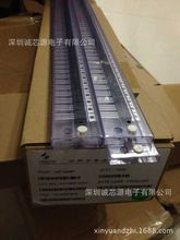供应 太阳能LED灯专用芯片 SD42560 ESOP-8 升压/升降压IC