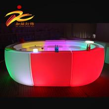 加炫 LED七彩遥控发光酒吧吧台 酒吧桌 滚塑塑料防水酒吧家具