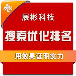 <font color=red>阿里巴巴</font>出口通<font color=red>国际</font><font color=red>站</font>整<font color=red>站</font>排名规则优化<font color=red>托管</font>代运营服务订单涨N倍
