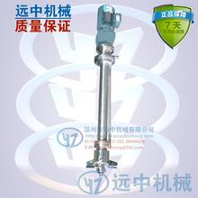 磁力配液攪拌罐  磁力反應釜  磁力攪拌罐電機價格