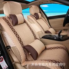 北京现代新悦动朗动瑞纳IX35伊兰特四季专用坐垫夏季汽车座套全包