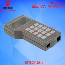 黑色手持机外壳/便隽式外壳/手持壳体/接线仪表外壳/塑胶手持外壳