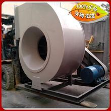 厂家供应pp防腐塑料风机 玻璃钢离心风机 引风机价格面议