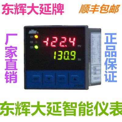 福建东辉智能仪器有限公司 东辉智能仪器钢水测温控制仪表