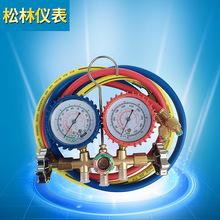 高压134a制冷表 双表阀防瑞士雪种冷媒表 进口含管双表批发