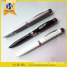 15年深圳厂家批发LED金属圆珠笔 金属投影笔 投影圆珠笔