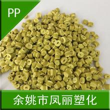 磺酸衍生物D09-97298359