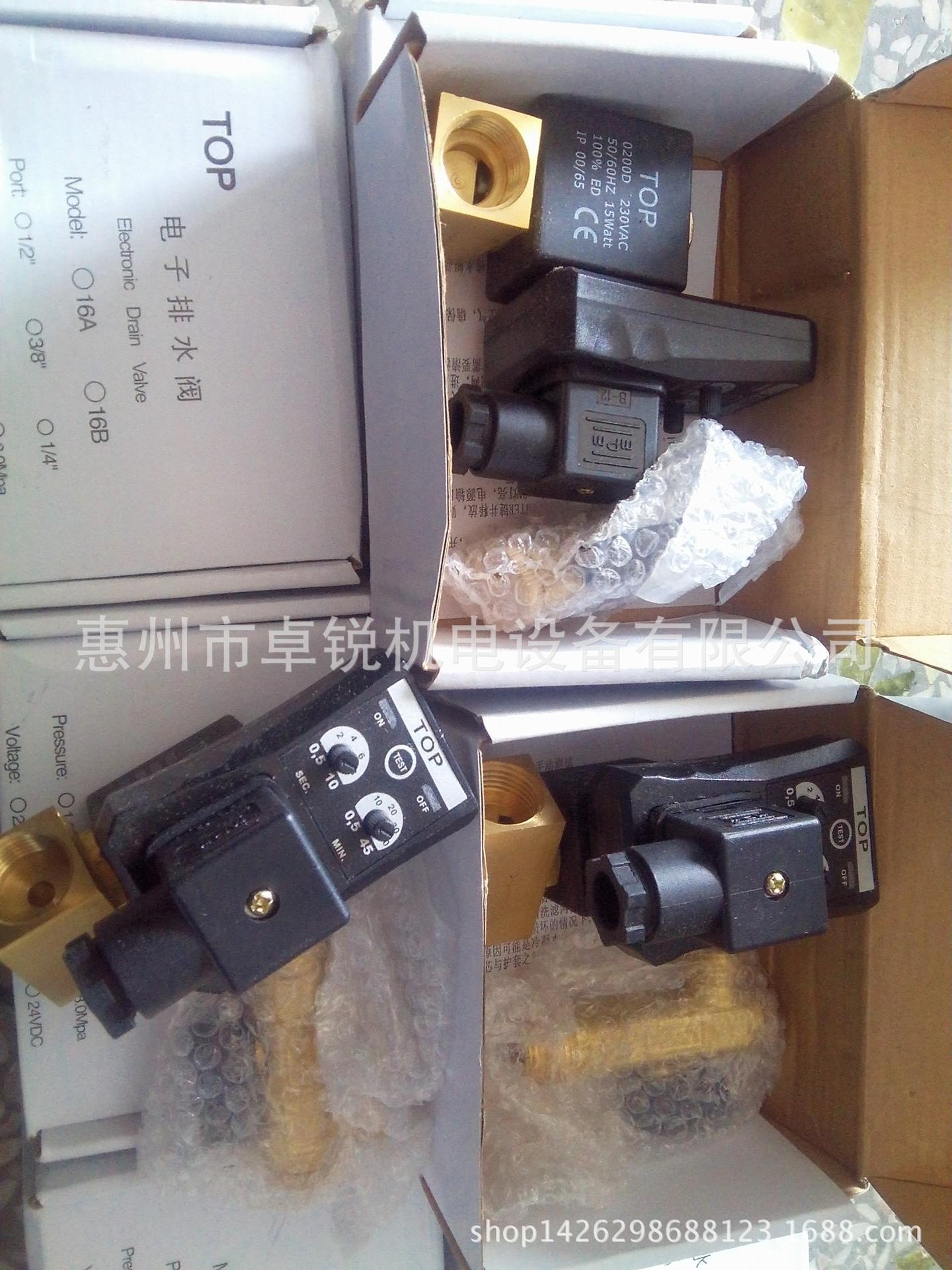 惠州电子式排水器